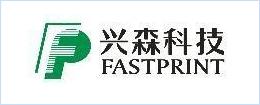 深圳市兴森快捷电路科技股份有限公司