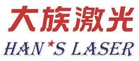 深圳市大族数控科技有限公司